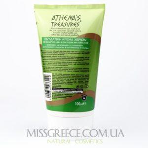 Греческий крем для рук с авокадо