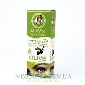 Фото регенерирующий крем-гель для кожи вокруг глаз Athena's Treasures